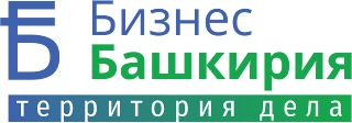 Деловой информационный портал «БизнесБашкирия»