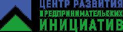 Центр развития предпринимательских инициатив Logo